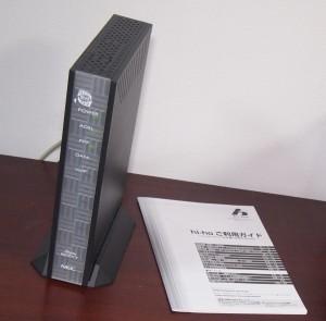 hi-ho ADSLのモデムルーター